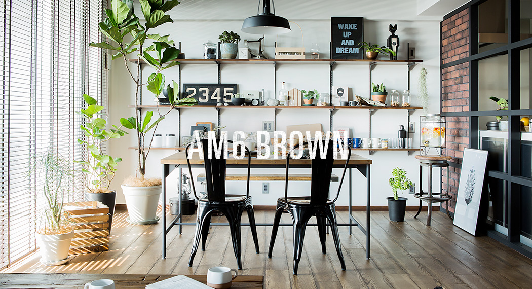 AM6 BROWN